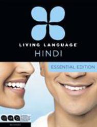 Living Language Hindi