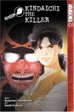The Kindaichi Case Files : Kindaichi the Killer