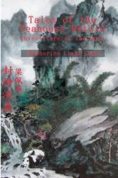 Tales of the Teahouse Retold : Investiture of the Gods