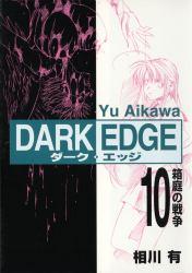 Dark Edge Volume 10